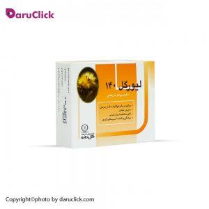 لیورگل ۱۴۰ گل دارو