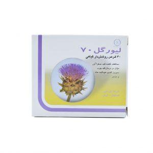 لیورگل ۷۰ گل دارو