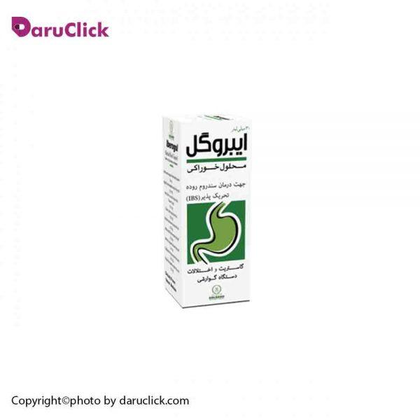 محلول آیبروگل گل دارو