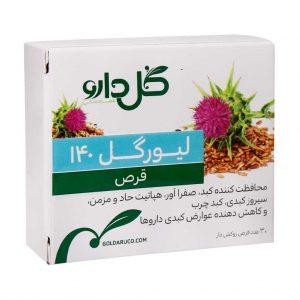 قرص لیورگل ۱۴۰ گل دارو