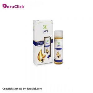 Barij Essance Poppy Oil