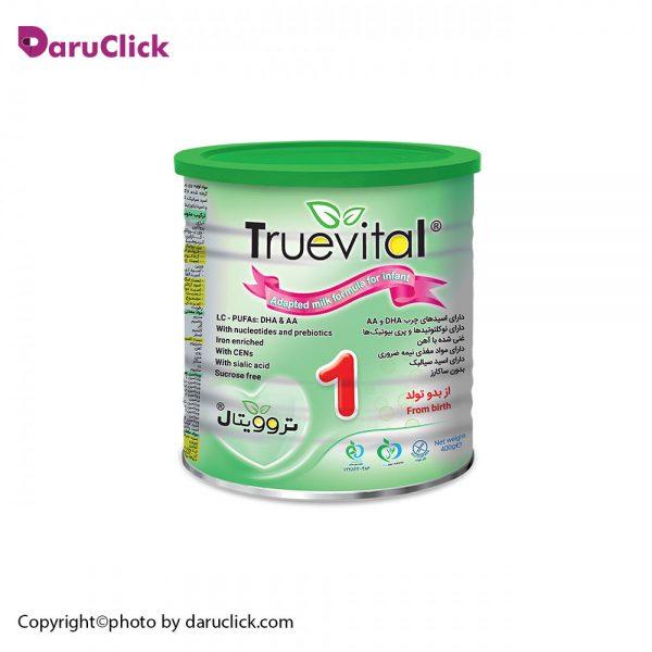 شیرخشک تروویتال ۱