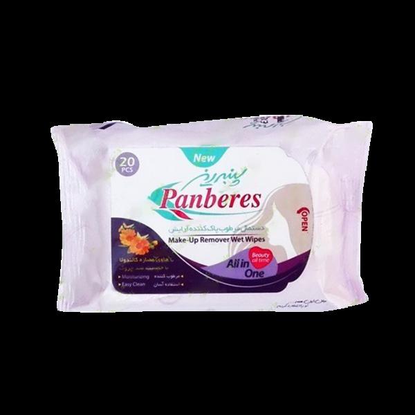 دستمال مرطوب پاک کننده آرایش پنبه ریز-تمیز کردن پوست صورت-گردن و اطراف چشم و حفظ رطوبت طبیعی پوست