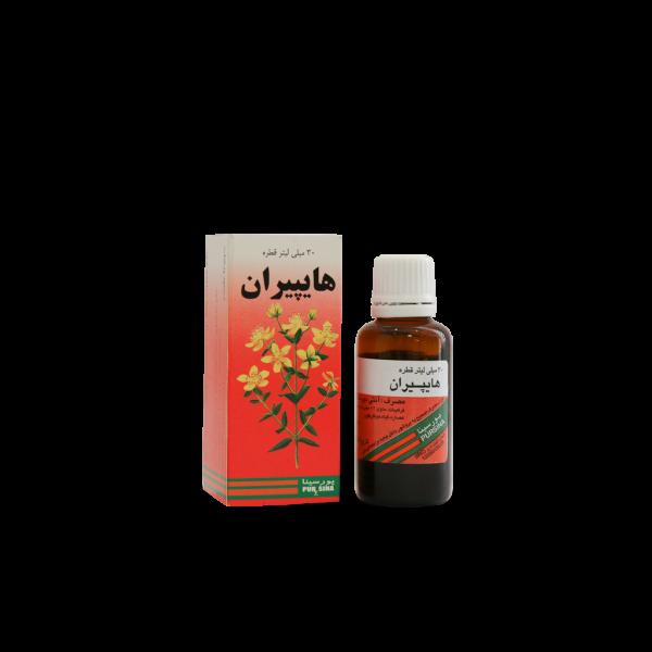 قطره گیاهی هایپیران پورسینا-درمان افسردگی - درمان و کاهش اظطراب