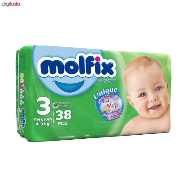 پوشک سایز ۳ کودکان 46 عددی مولفیکس