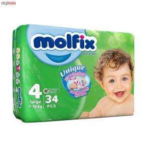 پوشک سایز ۴ کودکان 34 عددی مولفیکس