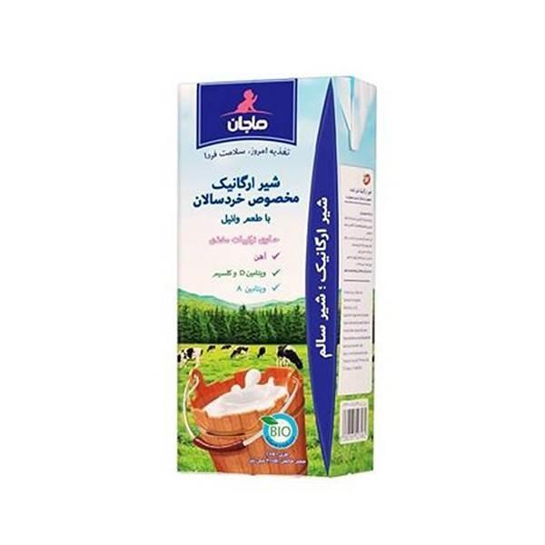 شیر ارگانیک مخصوص خردسالان ماجان