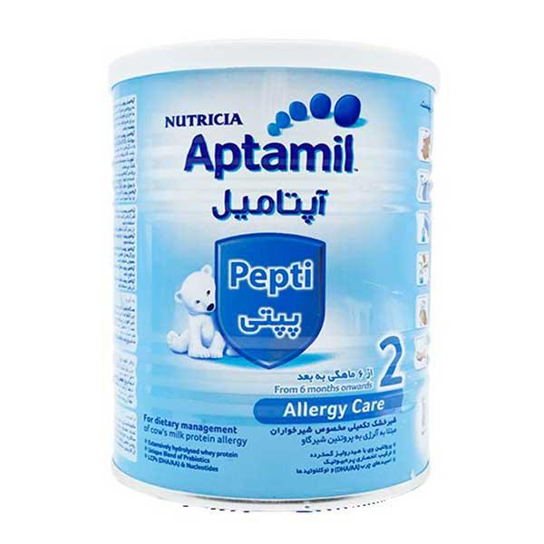 شیر خشک پپتی 2 آپتامیل
