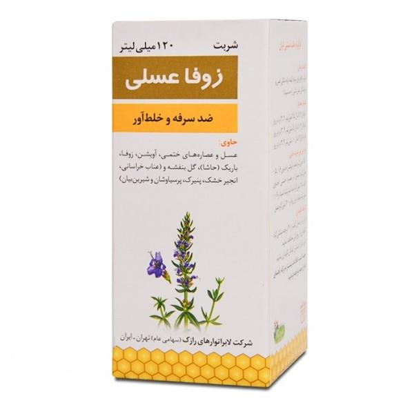 شربت زوفا عسلی رازک | Razak Honey Zoufa Syrup 120 ml