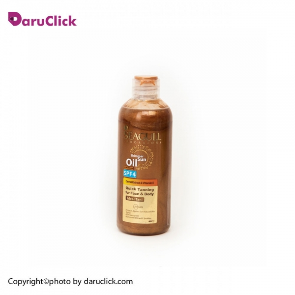 روغن برنز کننده ویتامینه حاوی رنگدانه اکلیلی سی گل