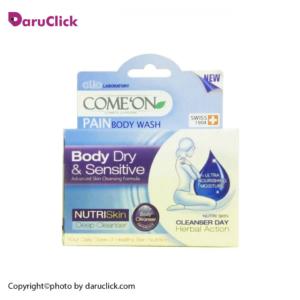 پن شستشوی بدن مدل پوستهای خشک و حساس کامان
