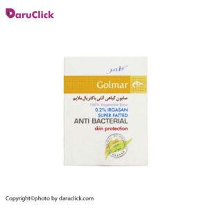 صابون گیاهی آنتی باکتریال ملایم 2 درصد گلمر