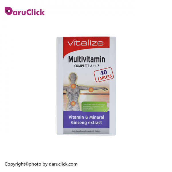 قرص-مولتی-ویتامین-A-to-Z-ویتالایز