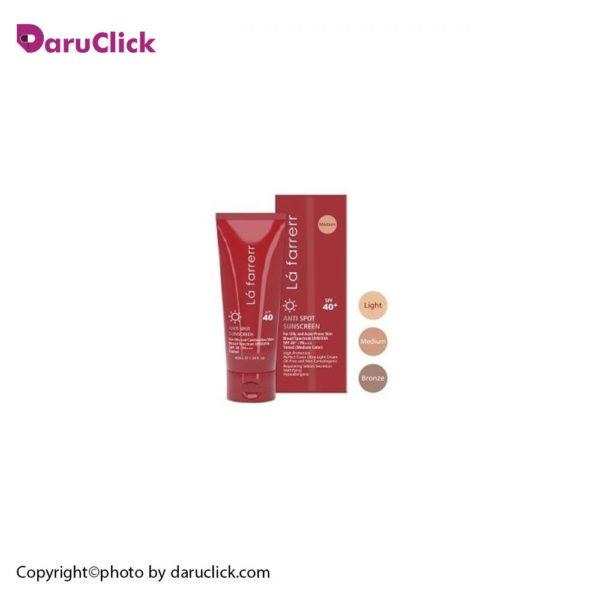 کرم-ضد-آفتاب-و-ضدلک-رنگی-پوست-های-چرب-و-مستعد-آکنه-+SPF40-لافارر