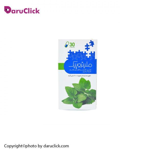 کپسول ملیتروپیک پژوهشکده گیاهان دارویی