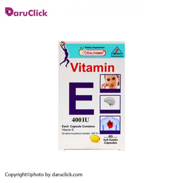 سافت ژل ویتامین ای 400 واحد هلثی مین