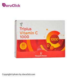 قرص تری پلاس ویتامین سی 1000 ویتامین هاوس