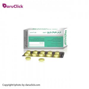 Barij Essence Netonal Tablet