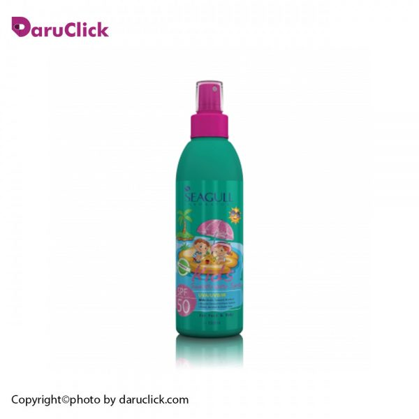Seagull Kids Sunscreen Spray 150 ml