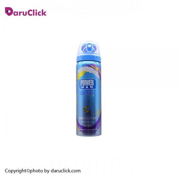 Delta PowerMan Toffee Spray