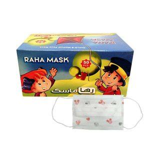 خرید اینترنتی ماسک صورت کودکان رها