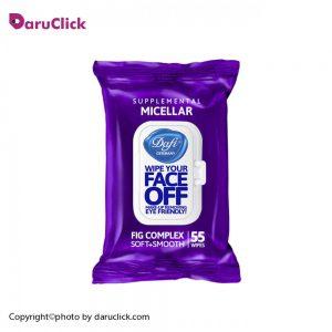 دستمال مرطوب پاک کننده آرایش میسلار درب دار دافی