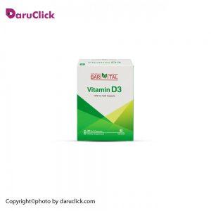 کپسول نرم ویتامین D3 باریویتال