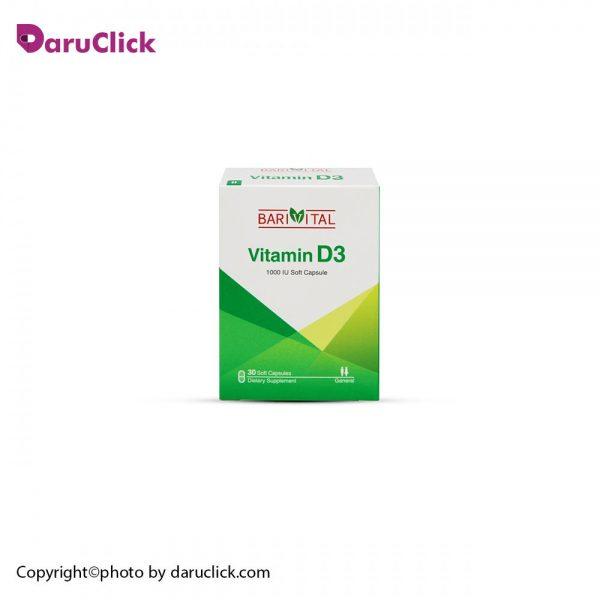 Barivital Vitamin D3 1000 IU 30 Caps