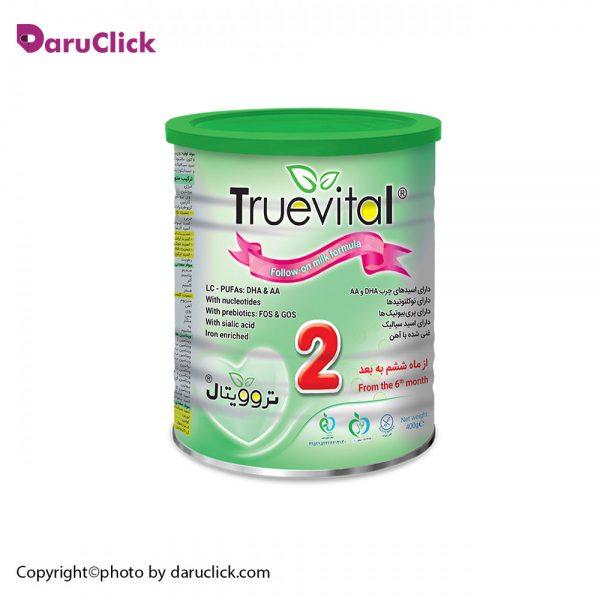 شیر خشک تروویتال ۲