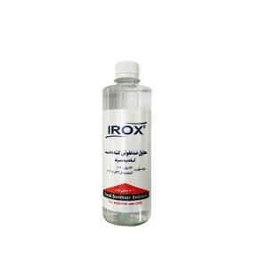 محلول ضد عفونی کننده دست ایروکس