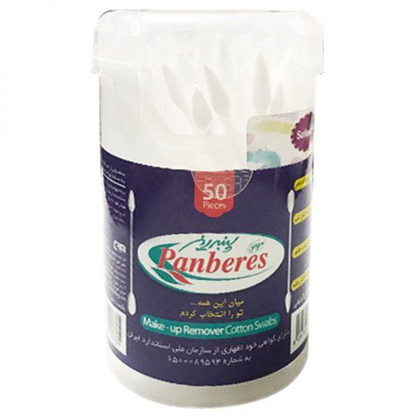 Panberes Cotton Swab Make-up Remover 50pcs