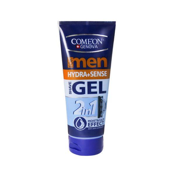 ژل اصلاح 2 در 1 مناسب پوست حساس کامان