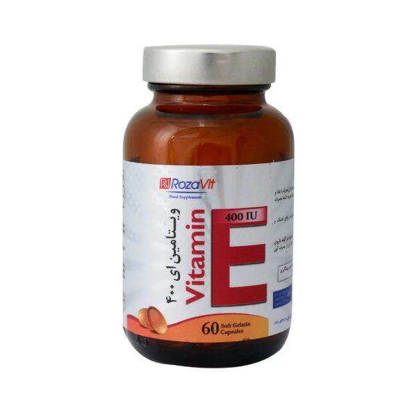 سافت ژل ویتامین ای 400IU رزاویت