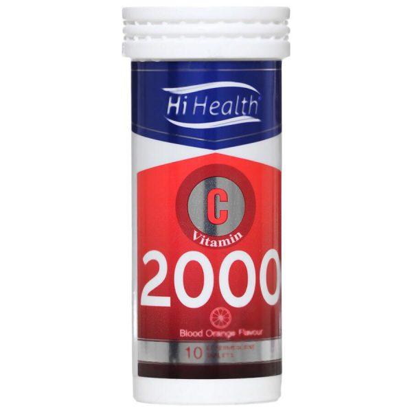 قرص جوشان ویتامین سی 2000 های هلث