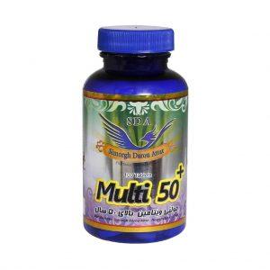 مولتی ویتامین بالای 50 سال سیمرغ دارو عطار