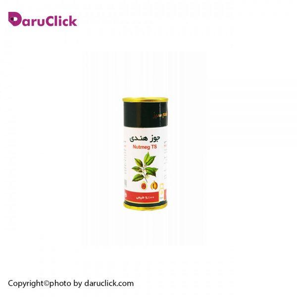 قطره خوراکی جوز هندی زردبند