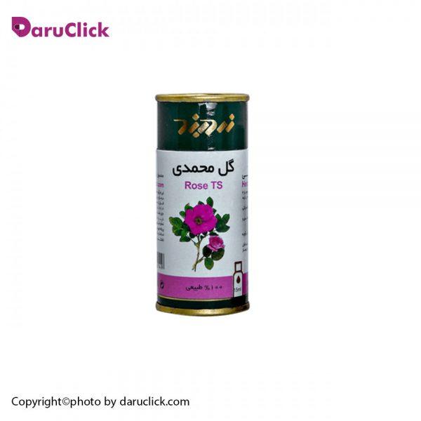 قطره خوراکی گل محمدی زردبند