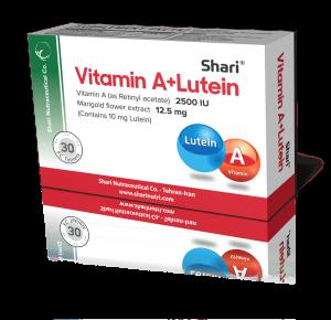 قرص ویتامین آ + لوتئین شاری