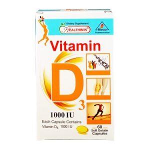 کپسول ژلاتینی ویتامین د3 1000 هلثی مین
