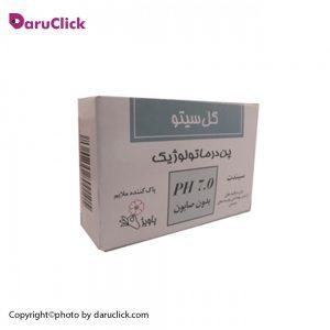 پن درماتولوژیک PH 7 گل سیتو