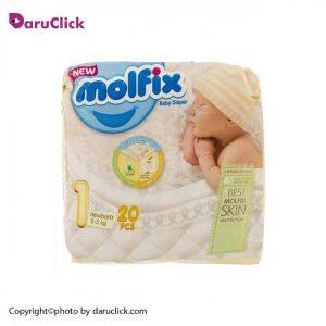 پوشک سایز ۱ نوزادان 20 عددی مولفیکس
