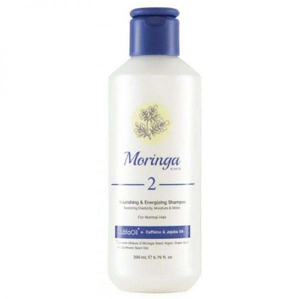 شامپو مغذی و انرژیبخش مورینگا امو مناسب موهای معمولی کد 2