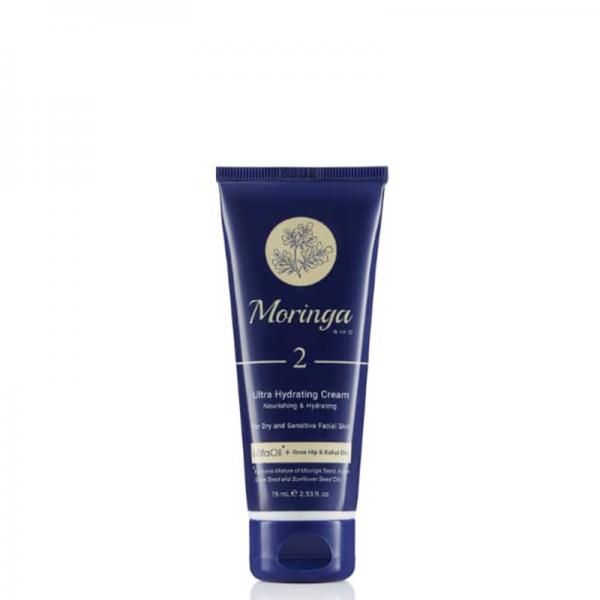 کرم آبرسان دست و صورت مورینگا امو مدل مناسب پوست های پوست های خشک و حساس کد 2