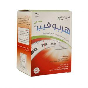 قرص جویدنی مکیدنی هربو فیبر سپید طب